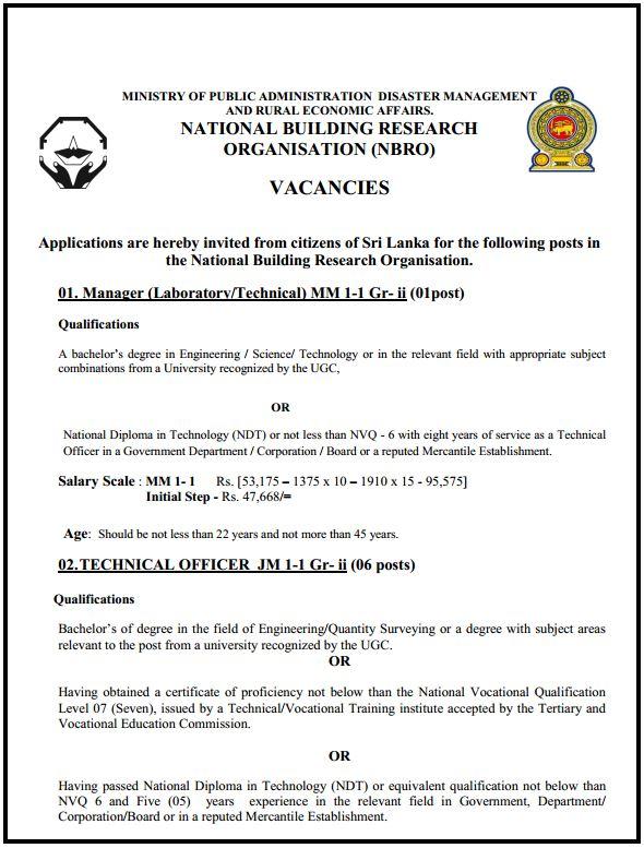 National Building Research Organisation, Sri Lanka